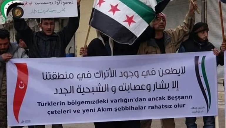 """ريف حلب الخاضع لتركيا: """"المكولكون"""" يتملقون اردوغان"""