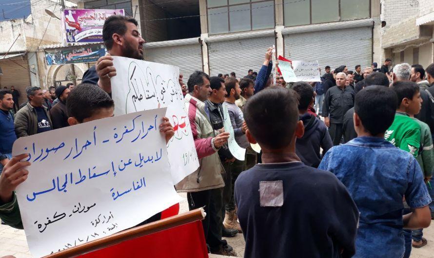 مظاهرات شعبية تطالب باسقاط المجالس التركية شمال سوريا