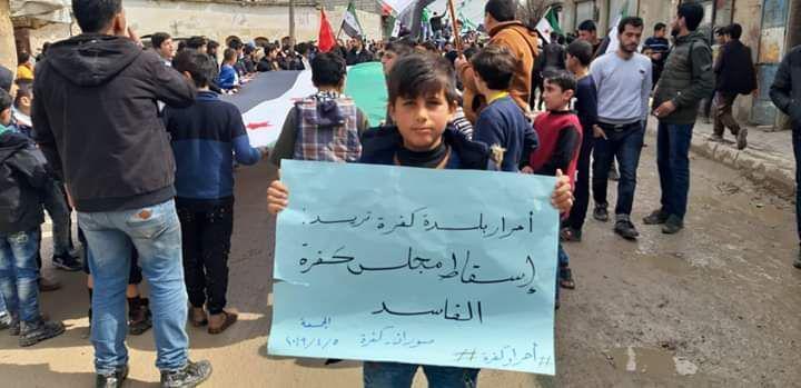 تجدد التظاهرات الشعبية المطالبة باسقاط المجالس التركية شمال سورية