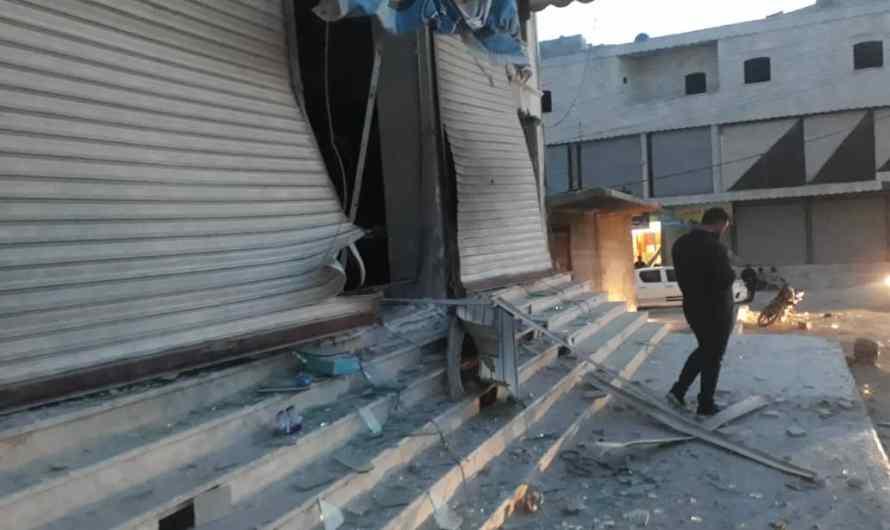 أضرار مادية في إنفجار لغمين في مدينة منبج بريف حلب