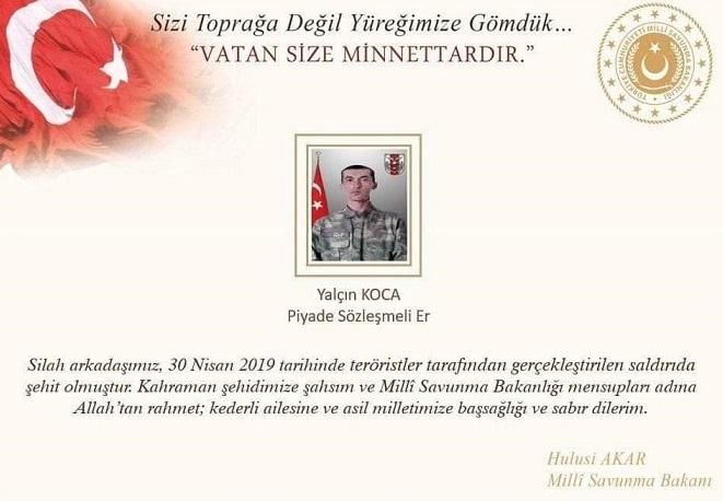"""""""قوات تحرير عفرين"""": مقتل 9 جنود أتراك في عفرين"""
