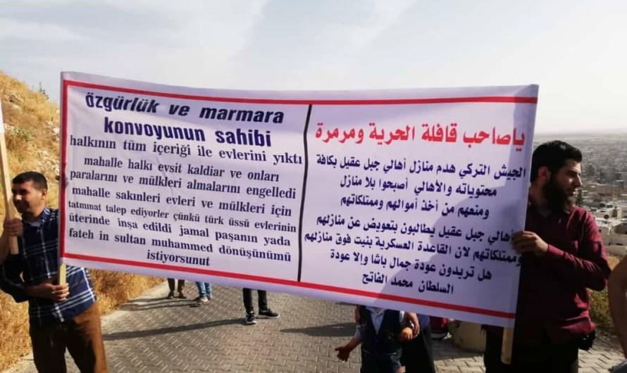 مظاهرات في مخيمات خاضعة لاشراف تركي ردا على الفساد وسوء الخدمات