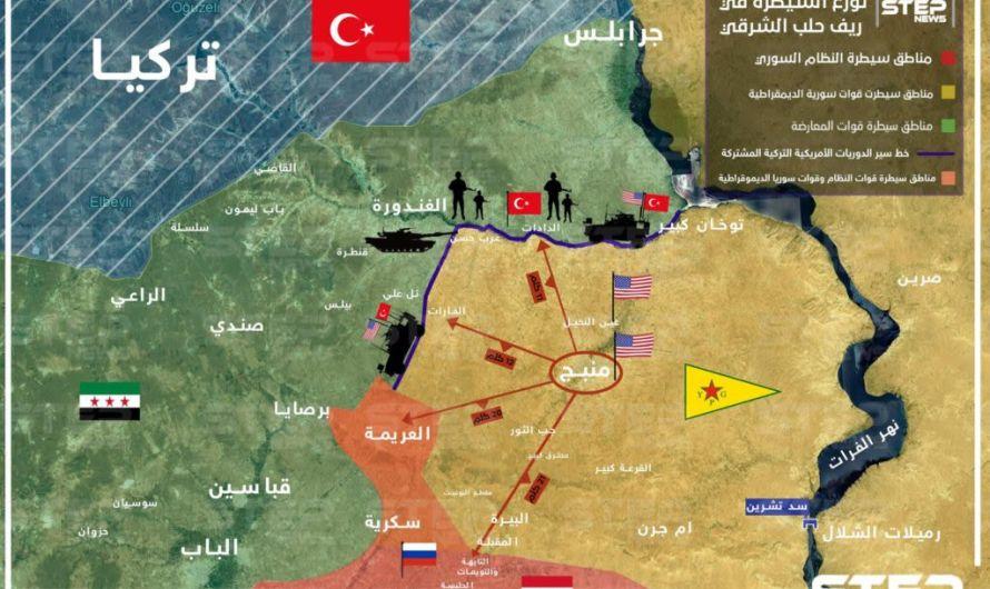 اشتباكات عنيفة بين القوات التركية والكردية بريف حلب ومقتل 17 بينهم جنود أتراك