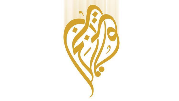 اتهامات لقناة الجزيرة بالتحريض على فتنة عربية كردية شرق الفرات من خلال نشر اخبار وفيديوهات مفبركة
