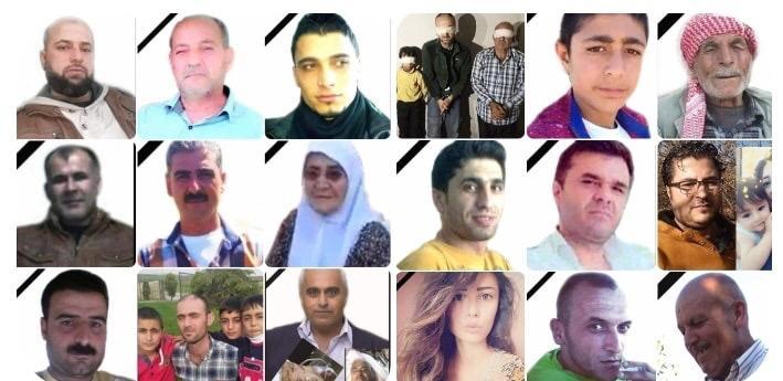 توثيق أسماء 100 مدني قتلوا منذ الحرب التركية على منطقة عفرين