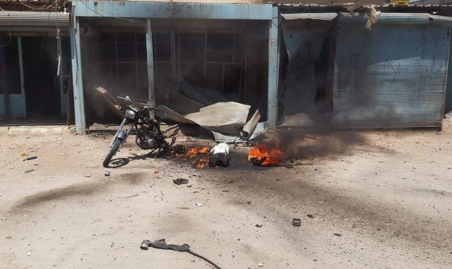 ضحايا من الأطفال في انفجار دراجة نارية مفخخة بريف الحسكة