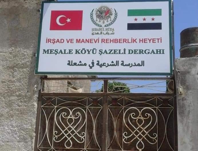 المجالس المحلية في عفرين تفصل مدرسين بناء على أوامر تركية