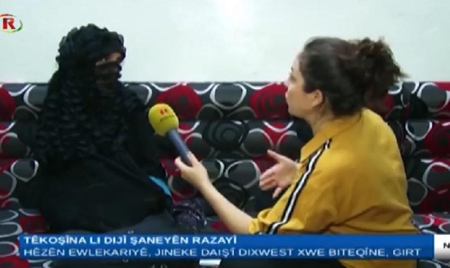 القوات الأمنية تحبط عملية انتحارية في مدينة كوباني