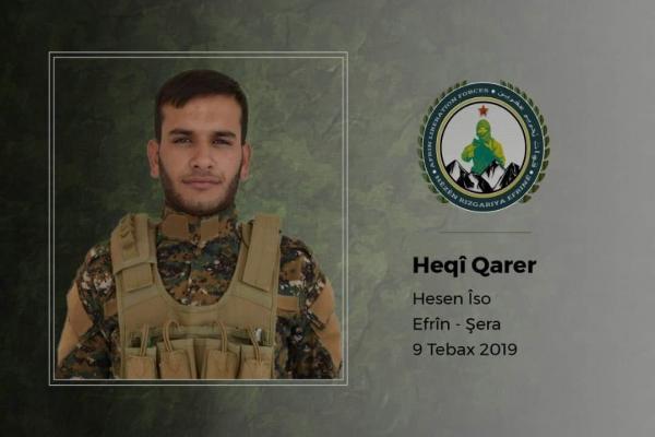 مقتل 8 مسلحين مدعومين من تركيا في شرقي حلب