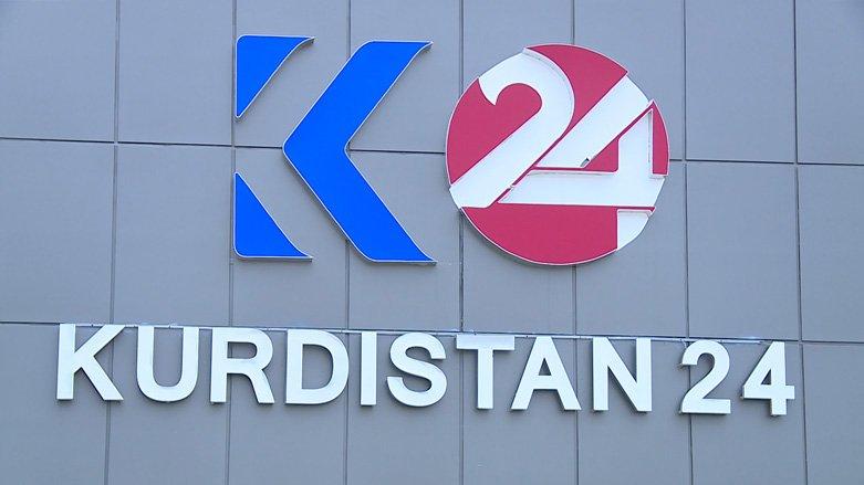 الإدارة الذاتية ترفع الحظر عن قناة كردستان 24 بشرط