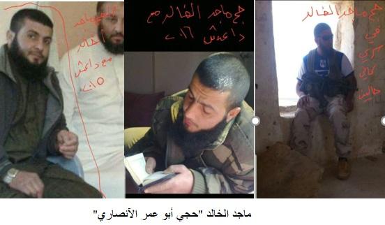 ملف خاص: معلومات وأسماء قيادات ومقاتلي داعش الذين يقاتلون الآن ضمن صفوق الفصائل التابعة لتركيا في شمال سوريا