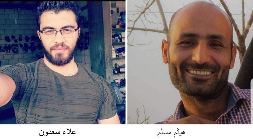 اسايش الإدارة الذاتية تعتقل 5 من العاملين بالصحافة في مدينة كوباني بحلب