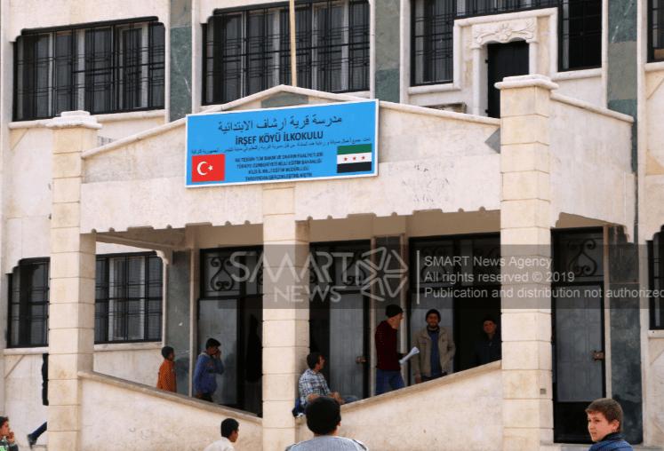 مديرية التربية التركية تغلق مدرسة في بلدة سورية