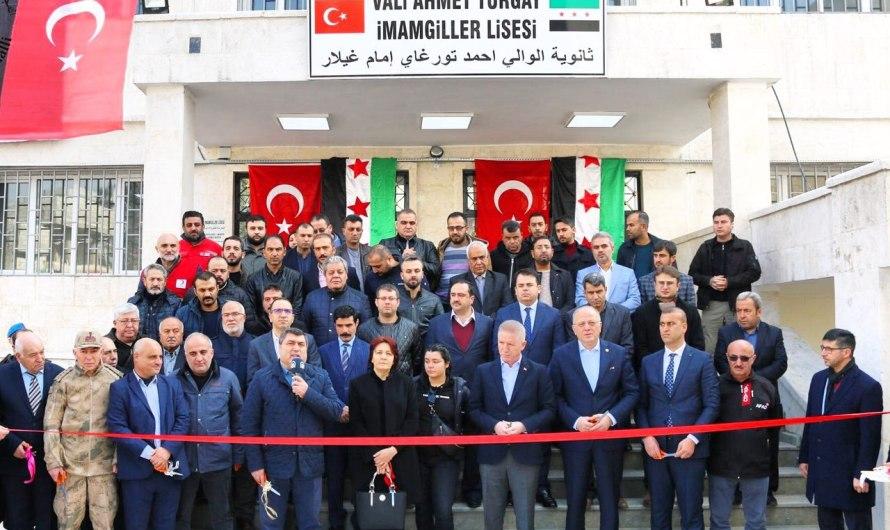 تركيا تواصل تتريك الشمال السوري عبر بوابة التعليم