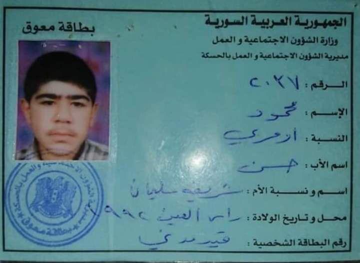 """مصاب بشلل في الدماغ…..""""الجيش الوطني"""" يعتقل شابا وعائلته تتخوف تعرضه للتعذيب"""