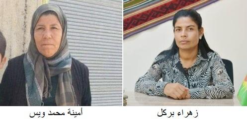 استشهاد 4 نساء في قصف بطائرة تركية استهدف منزلا جنوب مدينة كوباني