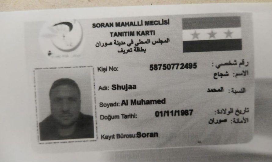 قتلى في غارة لطيران التحالف المسير استهدف سيارة بصاروخين بريف حلب