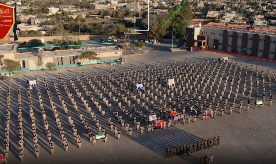 مسلحوا المعارضة السورية التابعين لتركيا ينظمون عرض عسكري في ليبيا لشكر أردوغان