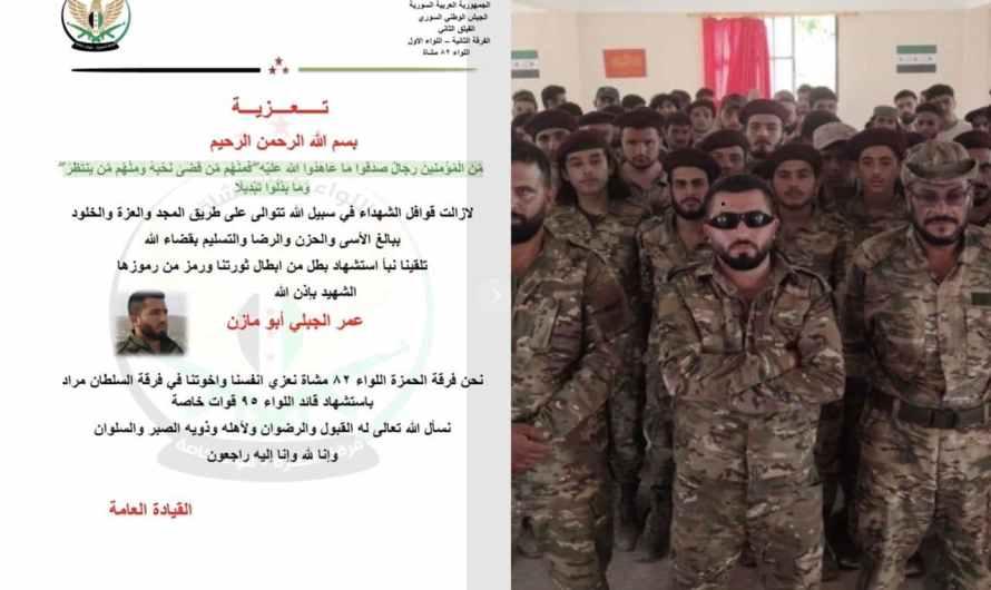 قتل في أذربيجان …تزايد الخسائر في صفوف المعارضة السورية في اقليم ناغورني قره باغ