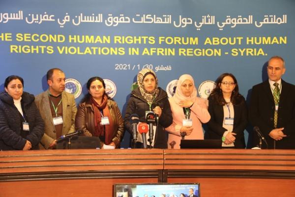 """ملتقى حقوقي في """"شمال سوريا"""" يطالب الأمم المتحدة بإرسال لجنة تقصي حقائق إلى عفرين للتحقيق في الجرائم المرتكبة من قبل المسلحين المدعومين من تركيا"""
