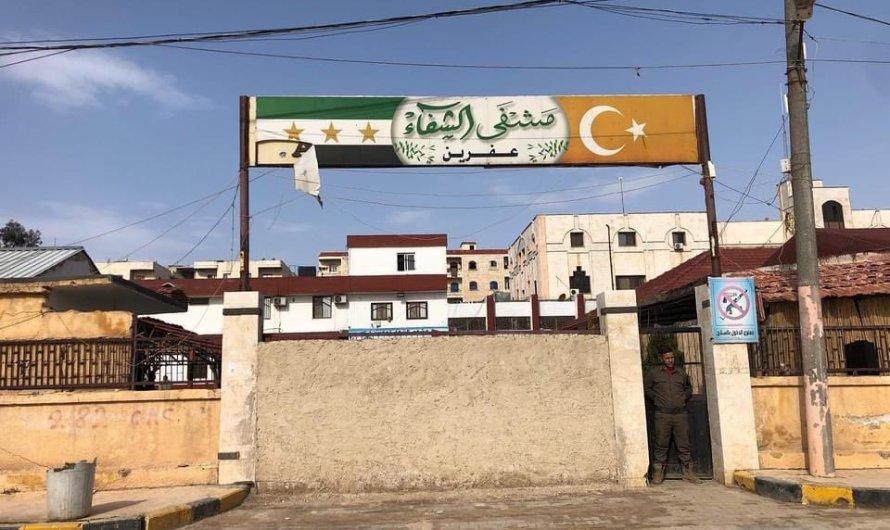 تصاعد وتيرة الاغتيالات والجثث مجهولة الهوية في المناطق الخاضعة لتركيا شمال سوريا