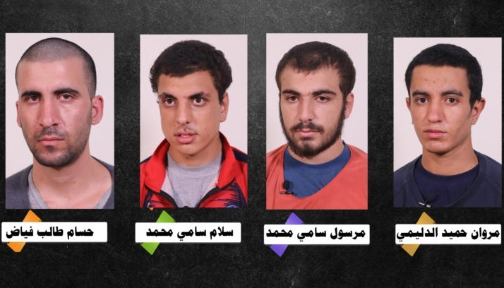 أربعة عراقيين في قبضة قسد تورطوا في عمليات قتل ضمن مخيم الهول