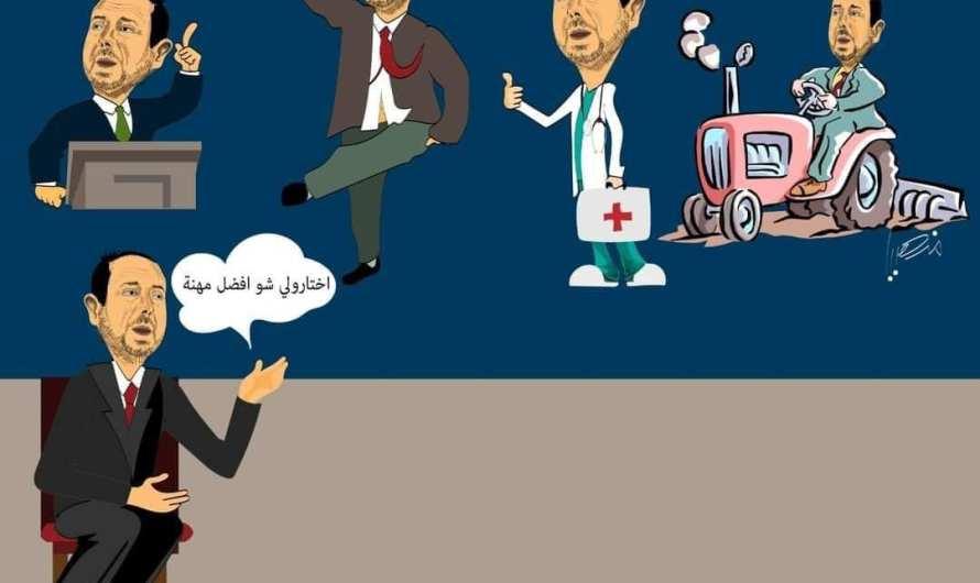 """سوريا .. اعتداء مسلح يطال رسامة كاريكاتير في """"أعزاز"""" انتقدت الائتلاف"""