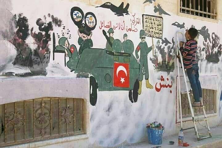 الضامن التركي صامت…. مقتل 7 من عائلة واحدة بينهم 4 أطفال في قصف للنظام السوري على إدلب