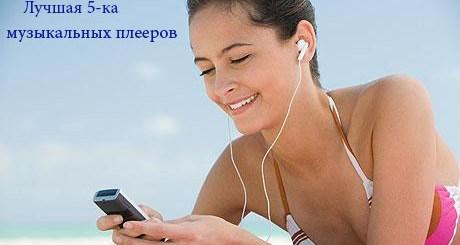 mobile-phone-music-logo