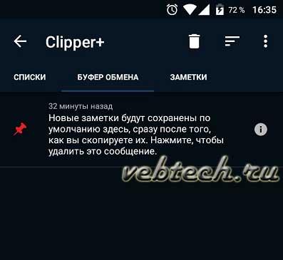 Clipper+