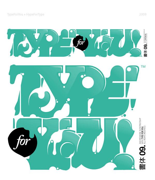 TypeForYou by AKA.MEDIAONE