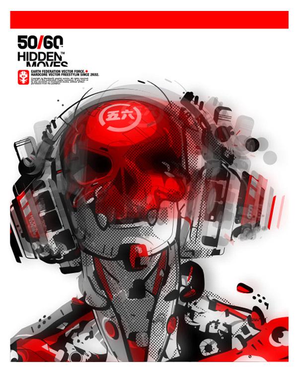 hiddenmoves x machine56 by machine56