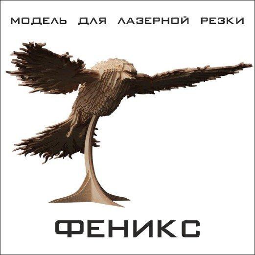 Птица Феникс макет для лазерной резки скачать бесплатно ...
