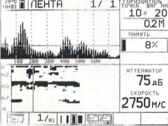 Рис. 7. Изображение с экрана А1220 «Монолит» в режиме «Лента», полученное при сканировании бетонной плиты толщиной 400 мм