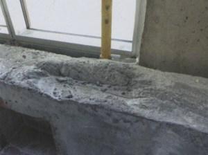 Наплывы бетона с нарушением геометрии конструкции