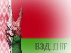 Порядок растаможки мотоцикла из Белоруссии