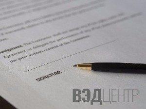 Обязанности продавца по FCA ИНКОТЕРМС 2010
