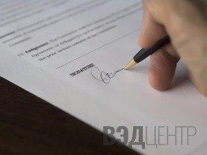 Структура внешнеэкономического контракта