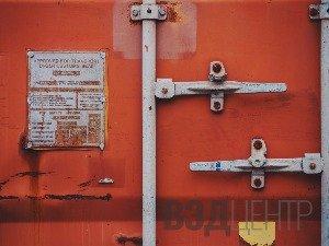 Требования к контейнерам для перевозки грузов морем