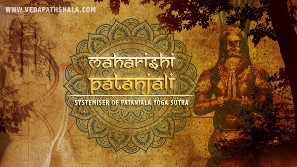Maharishi Patanjali - Systemiser Of Yoga