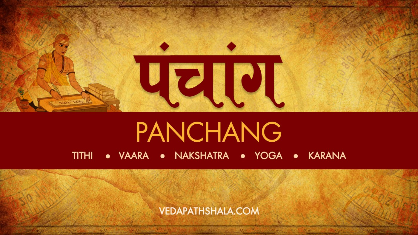 Panchang - The Hindu Calendar to find out the auspicious and inauspicious timings