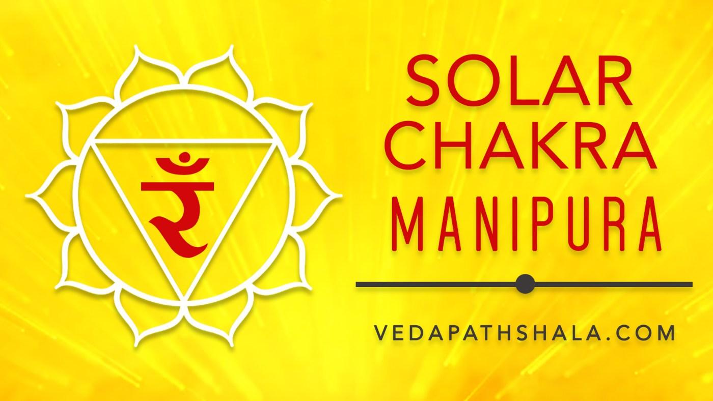 Solar Plexus Chakra - Manipura
