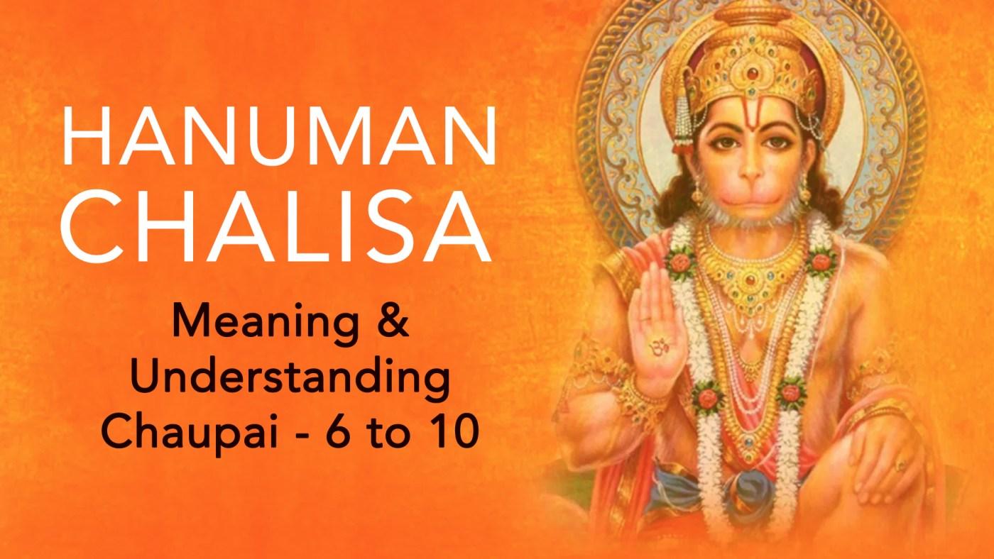Hanuman Chalisa - meaning & understanding