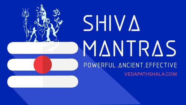 Powerful, effective & ancient shiva mantras
