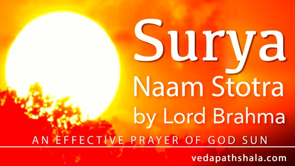 Surya naam Stotra_Sun Prayer