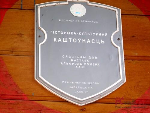 Korolinovo 9