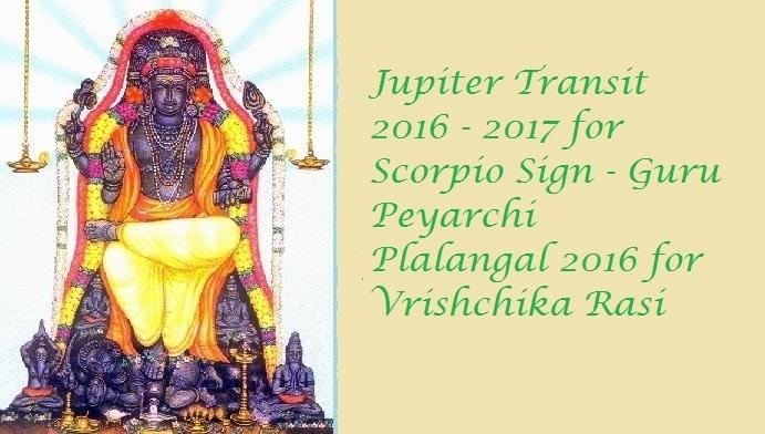 Jupiter Transit 2016 - 2017 for Scorpio Sign - Guru Peyarchi Plalangal 2016 for Vrishchika Rasi