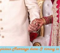 Auspicious Wedding Marriage dates 2018 - Subha muhurtham days in 2018