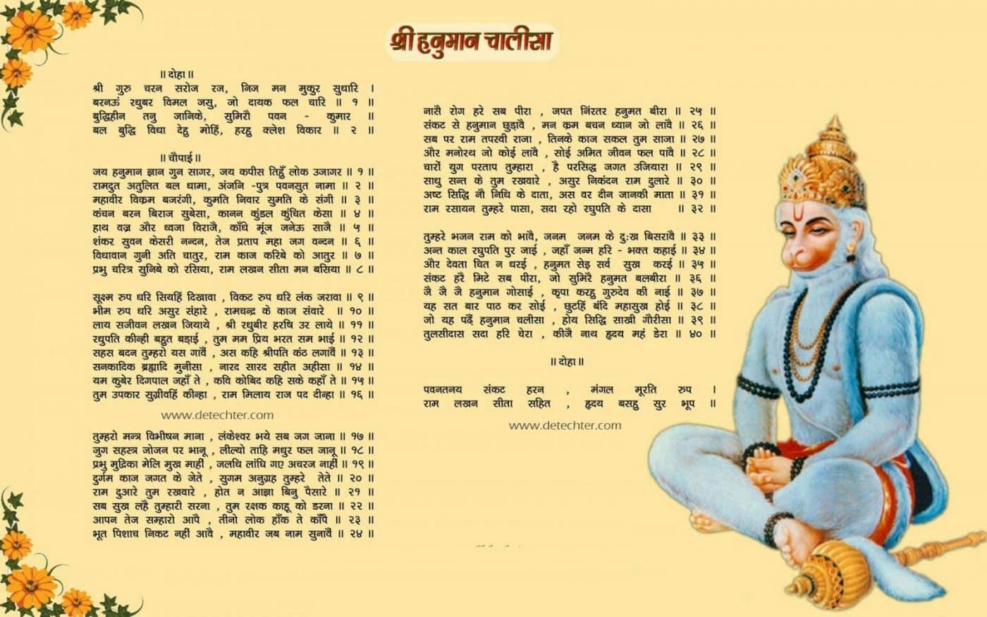 Hanuman Chalisa Lyrics in Hindi and English With Meaning