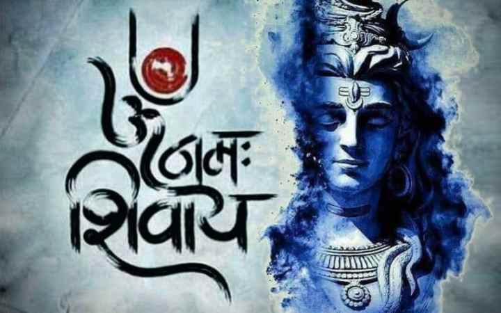 Om Namah Shivaya - Meaning and its Significance